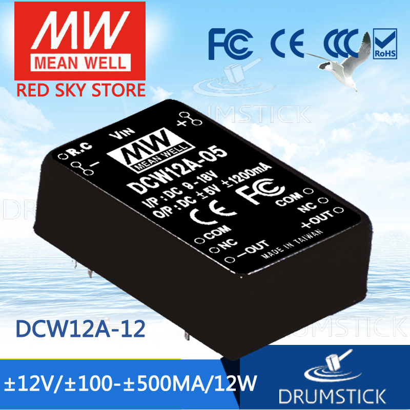 цена на Advantages MEAN WELL original DCW12A-12 12V 500mA meanwell DCW12 12V 12W DC-DC Regulated Dual Output Converter