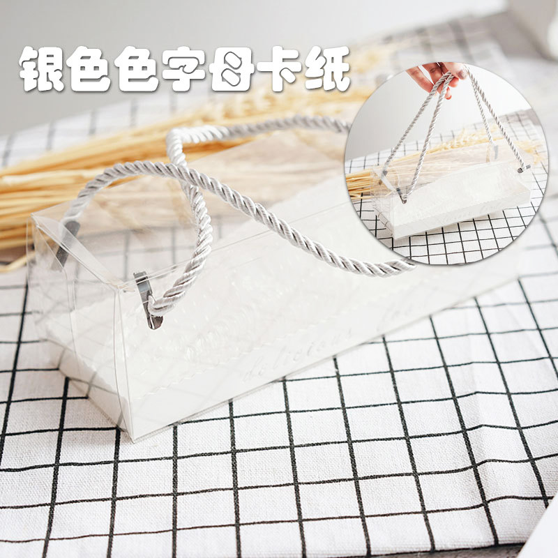 100pcs lot 18 5cm 6 5cm 6 5cm clear transparent packing box With tray Baked cookie