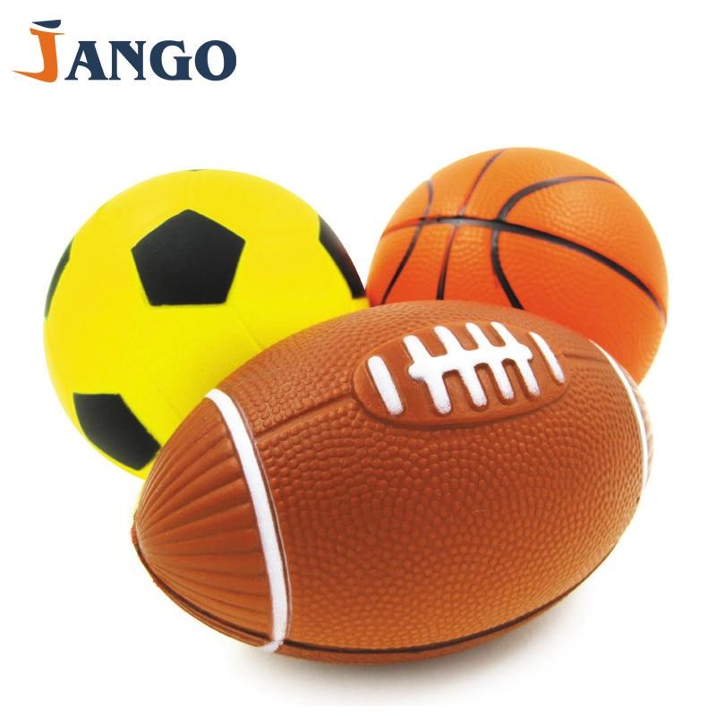 небольшой баскетбольный мяч