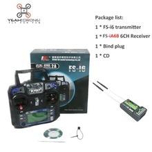 YEAHDRONE Flysky FS i6 iA6B FS i6 2A 2 4GHz 6CH RC Transmitter Controller iA6b Receiver