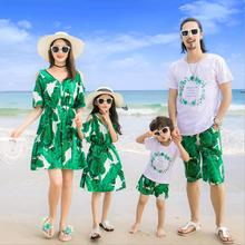Sand Beach Family Set Shoulder-Out Mother Daughter Dresses Father Son Matching Clothes Family Clothing Sets Parent-Child Set BD