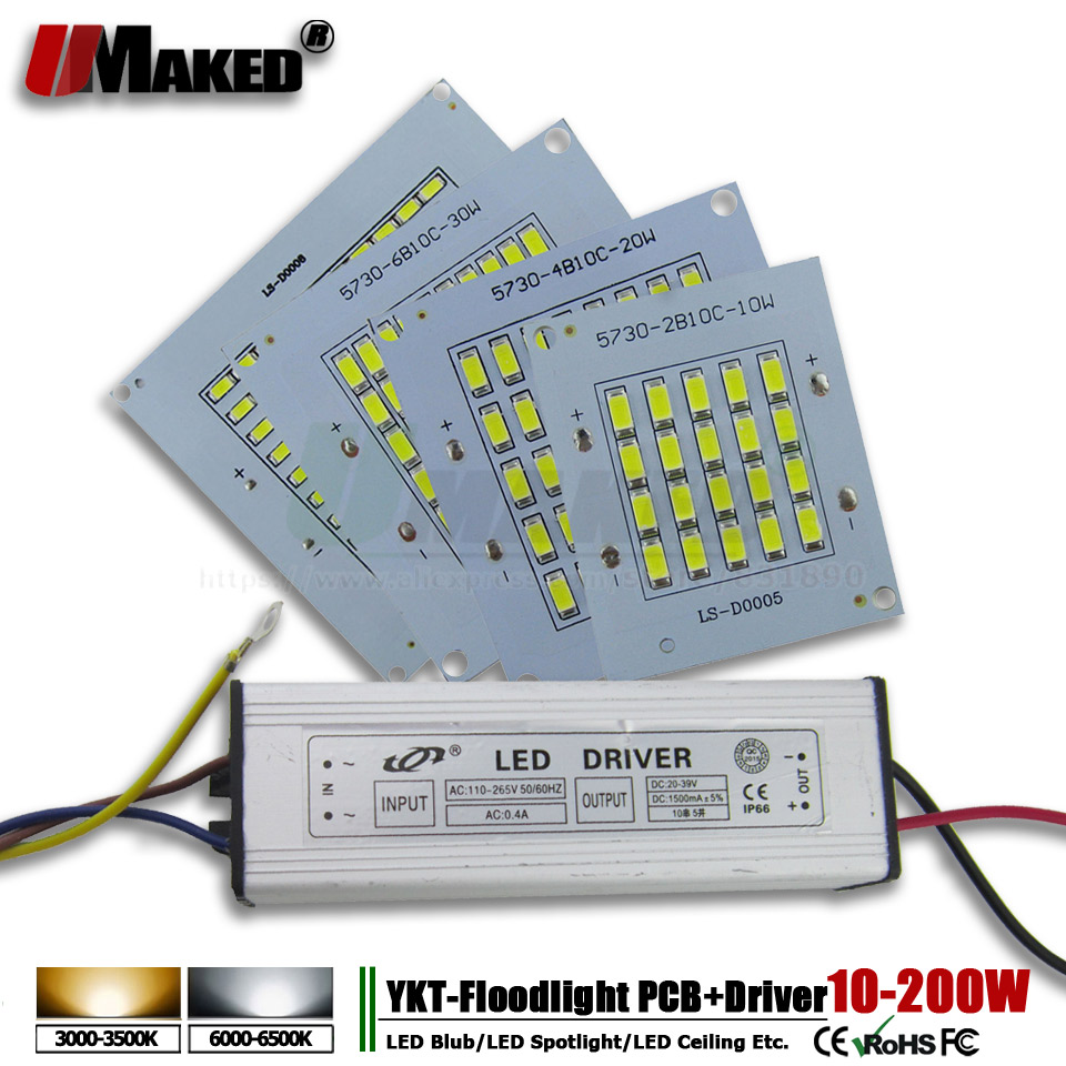 1Set Full Watt LED PCB10W 20W 30W 50W 100W 150W 200W High Power COB SMD 5730 Chips with Driver For Floodlight Spotlight Rplace цена