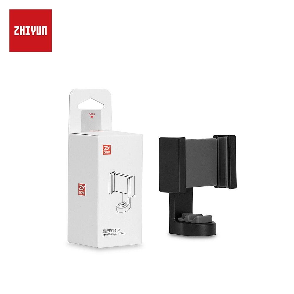 ZHIYUN oficial Universal Smartphone Gimbal trípode adaptador giratorio abrazadera de teléfono móvil para grúa/2/plus/M para Smartphone