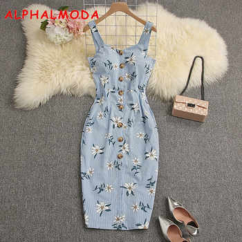 ALPHALMODA 2019 Summer Women Padded Tank Dress Single Breasted Middle Slit Ladies High Waist Step Dress Vocational Casual Dress - DISCOUNT ITEM  25% OFF All Category