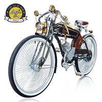 Craftsman 1924, bicicleta Retro de combustible de 26 pulgadas Vintage, bicicleta de combustible, accesorios de bicicleta de energía eléctrica
