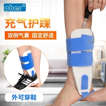 inflatable ankle joint Fixed brace Comfortable convenient Can wear shoes free shipping
