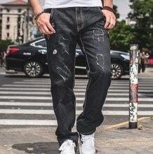 2016 Loose Black Jeans For Men Straight Hip-hop Jeans Men Skateboard Pants Big Size 40 42 44 46