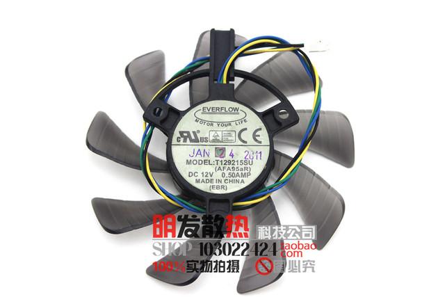 GTX460 HD6790 HD6870 placa de vídeo fã T129215SU 4 pinos de controle de temperatura