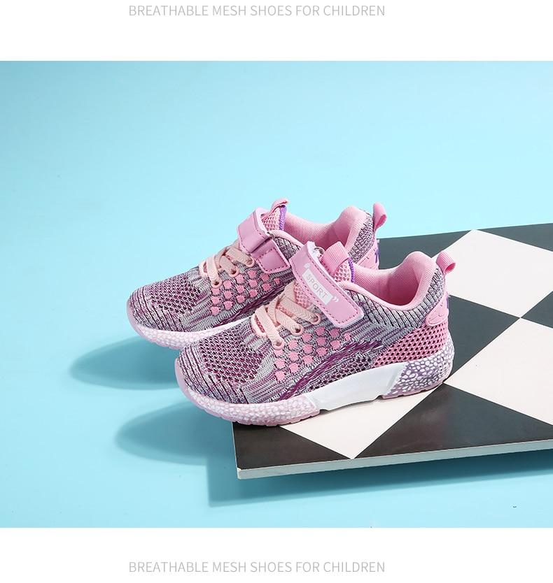 童鞋网面_14