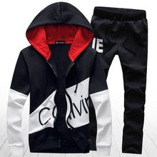 Spring Autumn Men Sports Suit Tracksuit Hooded Jacket Sweatshirt Hoodies+pants Leisure Running Jogger Set Sportswear