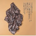 Шелковые шарфы Большие квадраты женщина Предотвращение греться в мыса леопарда зерна высокого класса 100% шелк тутового шелковый шарф