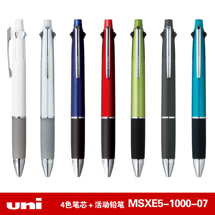 uni Shift Pipe Lock Drafting Mechanical Pencil 0.5mm Black Delivery in August