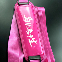 Lawaia Fishing Box Strap Multi-function Universal Thick Padded Shoulder Buckle Automatic Telescopic Accessories Gear