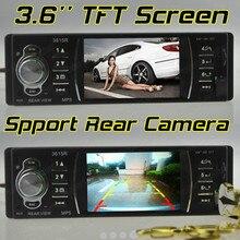 Hot sale and HIgh quality NEW font b Car b font Radio MP3 MP4 MP5 font
