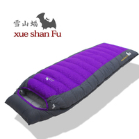 High Quality White Duck Down 1200G/1500G/1800G Filling Comfortable Camping Sleeping Bag Sleeping bags Slaapzak