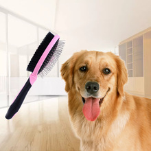 Manufacturers direct sales hot style double comb pet dog fur brush cleaning supplies