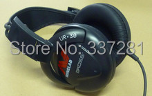 Free shipping metal detector headphone for the G-PX4500/5000