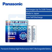 Panasonic High Performance AAA*2 Rechargeable Battery