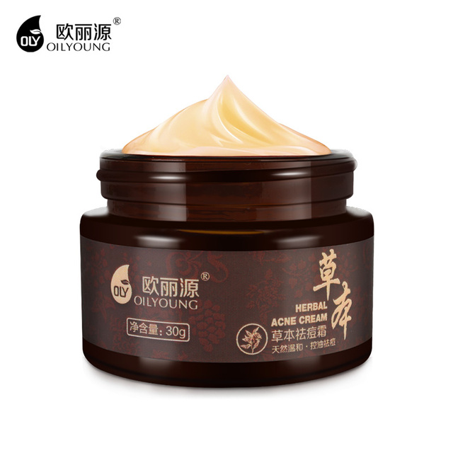 OILYOUNG Acne Day Cream Anti-Pimple Spot Dot Scars Removal Face Blackhead Night Creams Whitening Beauty Facial Creme Skin Care