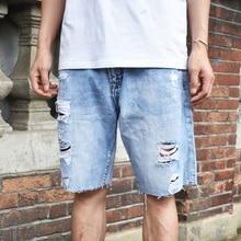 2017 мужские шорты джинсы хип-хоп Джастин Бибер Kanye West джинсовые свободные мужчины туман страх Божий брюки перерыв CUSH шорты iacb магазине
