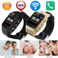 2016 New High Quality D99 Elderly Smart Watch Anti Lost Mini Waterproof Wifi GPS Tracking Smartwatch