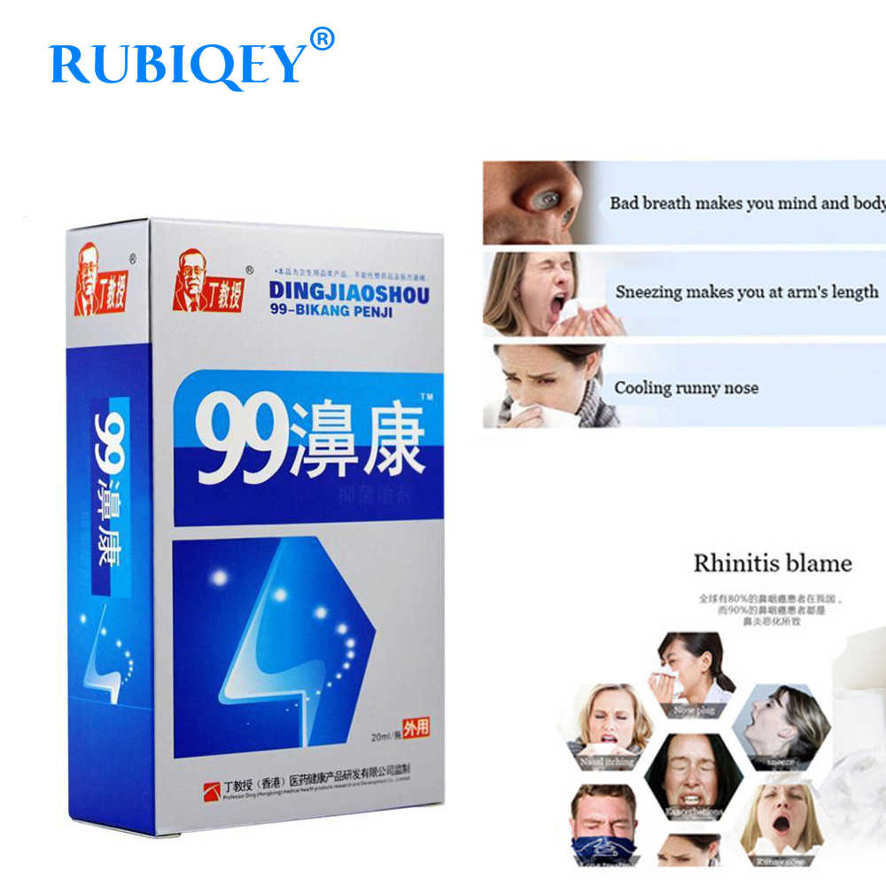 Chinese Herbal And Propolis Nose Spray To Treat Rhinitis And Other Nasal  Problems Smell Refreshing RUBIQEY