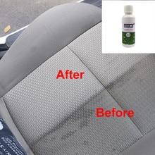 1 шт., HGKJ, 20 мл, 1:8, разбавленный водой = 180 мл, очиститель для интерьеров автомобильных сидений, стекло для автомобиля, очистка лобового стекла, автомобильные аксессуары