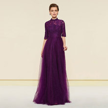 цена Tanpell half sleeves evening dress high neck lace button floor length a line gown women custom formal long evening dresses 2019