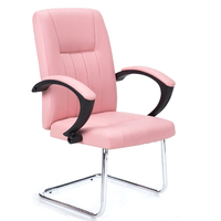 Sessel Bilgisayar Sandalyesi Fauteuil Sedie Office Furniture Bureau Meuble Taburete Silla Gaming Cadeira Poltrona Computer Chair