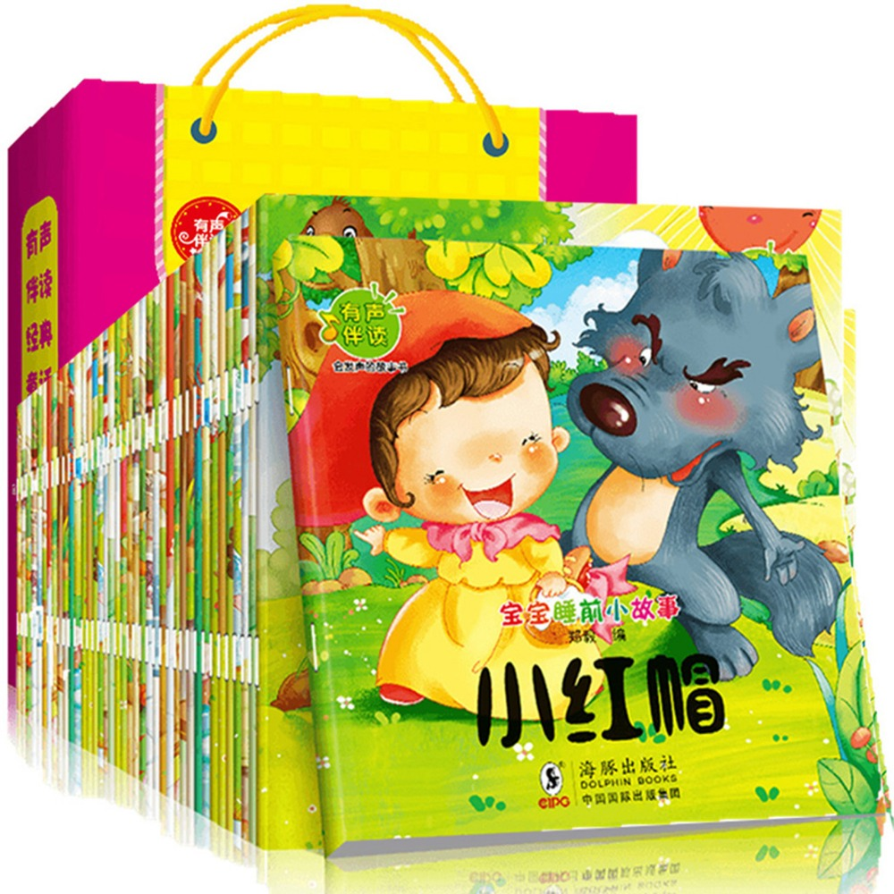 40pcs/set New Chinese Mandarin Story Book With Lovely Pictures Classic Fairy Tales Chinese Character Book For Kids Age 0 To 3