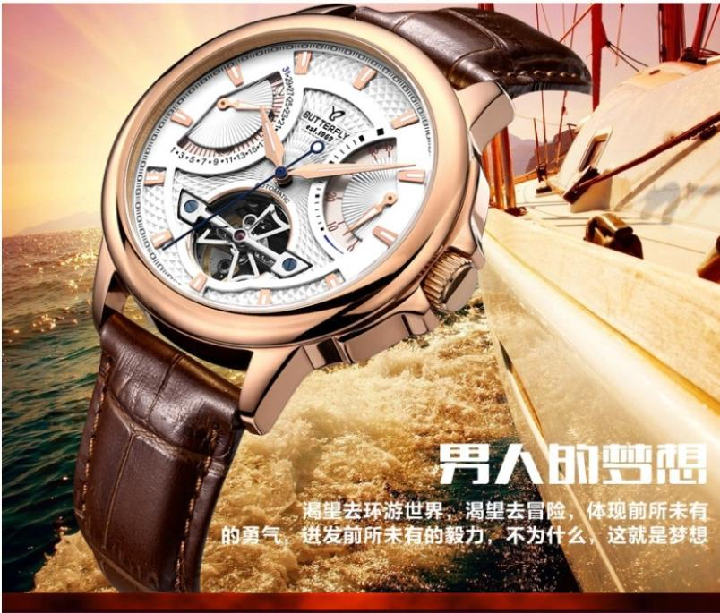 Luxury Brand Butterfly Men Automatic Dress Watches Tourbillon Self Wind Analog Clock Real Leather Sapphire Relojes 3ATM NW1534 elegant businessmen real leather wristwatch japan quartz men dress watches analog sapphire glass 30m waterproof relojes nw1431