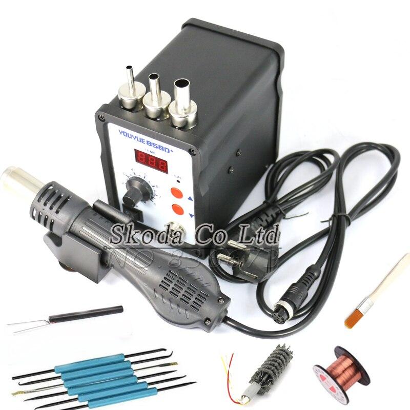Digital Display hot air rework station tool kit hot air gun for PCB SMD repair 700W 110/220V Handle sensor switch control