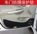 Free Shipping High quality new triumphant attractive door pad protective pad crash the door mat for Enjoy Optra Wuling ENJOY s
