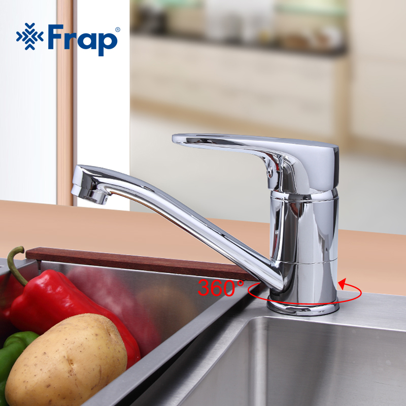 Frap Modern Style Kitchen Faucet Cold and Hot Water Mixer 360 Degree Rotation Single Handle F4568