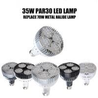 35W LED PAR30 LAMP Replace 70W Metal Halide Lamp LED Spotlight 70W CDMT Equivalence 6 Color