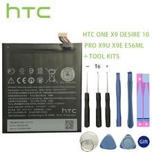 3000mAh B2PS5100 Battery for HTC One X9 Dual X9E E56ML X9u Desire 10 pro D10W D820U D820S D820T 826D 826W tools +stickers телефон htc one x9 dual sim черный