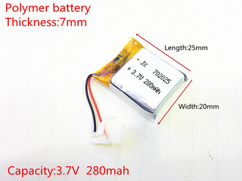 li-po 3.7V,280mAH,[702025] PLIB;polymer lithium ion / Li-ion battery for mp3,MP4,speaker,voice recorder pen,smart watch image