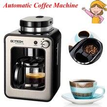 Casa Máquina de Café automática máquina de Café Moedor de Café Indução Inteligente de Nova Geração de Negócios CM6686A