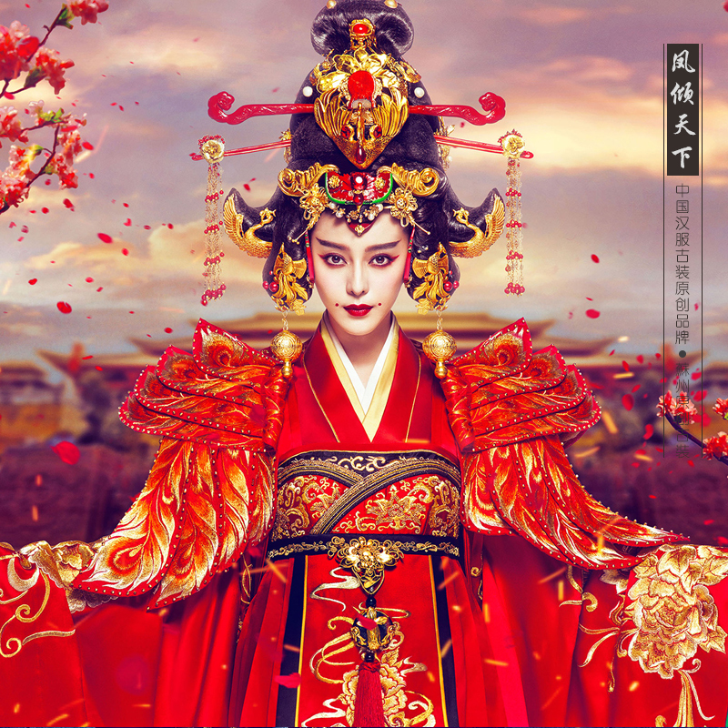Delicate Embroidery Red Empress Costume With Long Tail TV Play Great Tang Empress - Wu Meiniang Actress Costume
