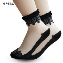 Sock Comfy Ankle Silk