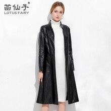 Genuine Leather Belt Fashion Slim Fur Windbreaker Plus Size Leather Jacket Woman Mandarin Collar Thin outwear