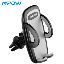 Mpow Air Vent Car Mount Holder Universal Adjustable Dashboard Cellphone for iPhone6s/6/6s Plus/6 Plus/ Galaxy S7
