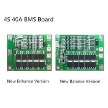 4s 40A li ion بطارية ليثيوم لوح حماية 18650 شاحن لوحة دائرة مطبوعة BMS لموتور الحفر 14.8 فولت 16.8 فولت تعزيز/التوازن
