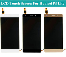 New Original LCD Touch Screen For Huawei P8 Lite With Border Assembly LCD Display+Touch Screen Digitizer Glass Panel Replacement