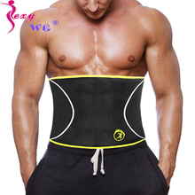 SEXYWG Slimming Waist Trainer Lumbar Back Support Men Brace Belt Exercise Neoprene Weight Loss Body Shapers Gym Yoga Strap