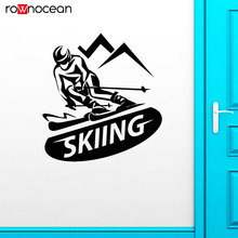Skier Skiing Extreme Winter Sport Logo Vinyl Cut Wall Stickers Home Decoration For Kids Room Decals Removable Mural 3472