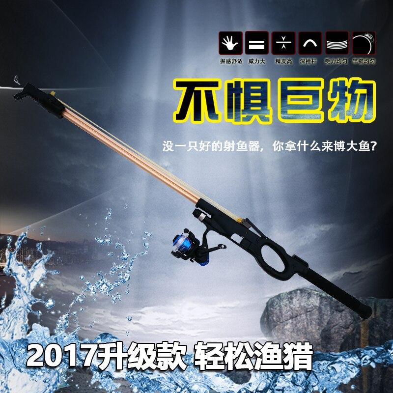 2017 hot lx shooting fish device multifunction gun for Shooting fishing rod
