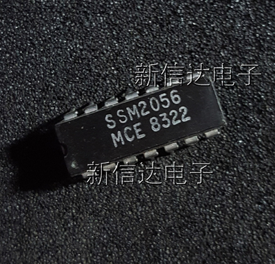 1pcs/lot SSM2056 , Dual inline CDIP 14 pin Ceramic package / Electronic Components / IC In Stock