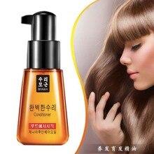 New Argan Oil Hair Care Nourish Scalp Treatment Smooth Damag
