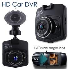 """Coche DVR Aparcamiento Monitor de 2.4 """"LCD HD 1080 P Dash Cam Video registrador de La Visión Nocturna Mini Cámara DVR Tacógrafo Visión Nocturna Dash Cam"""